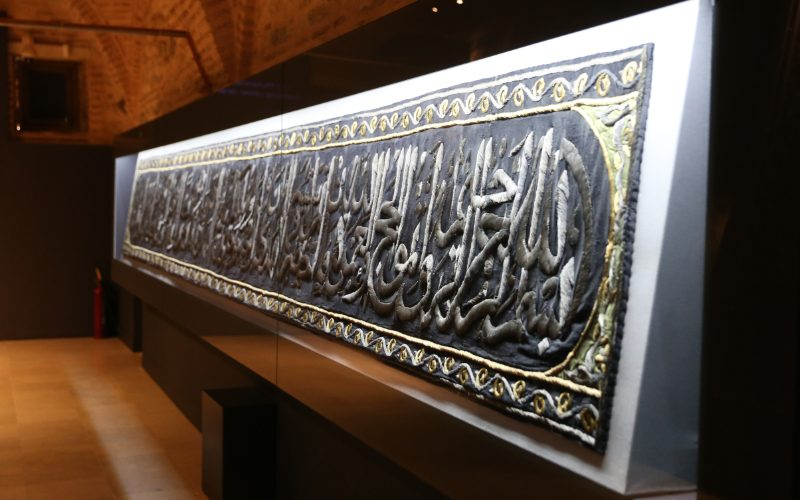 kaaba covering Museum of Turkish and Islamic Arts