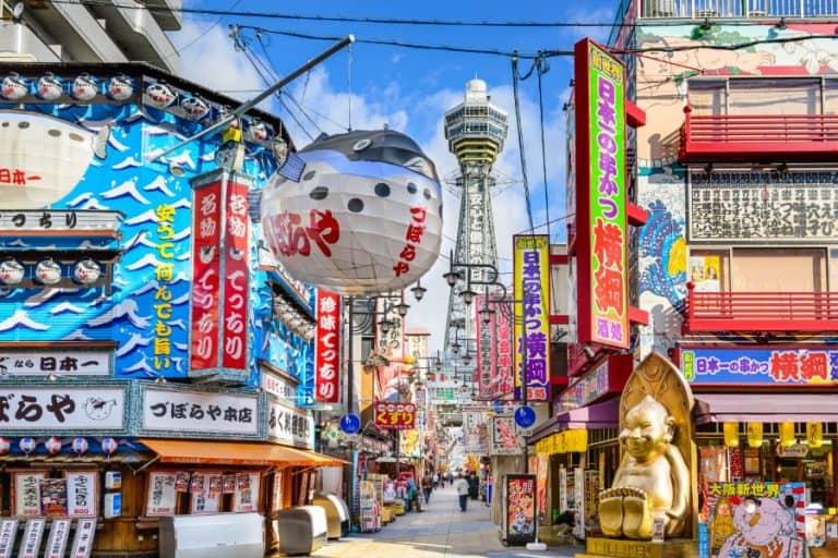 Osaka at Shinsekai District